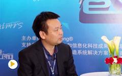 工控网记者对话深圳朗锐智建科技有限公司总经理董定武先生--CAIMRS年会