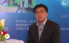 工控网记者对话广东明阳龙源电力有限公司副总经理王克峥先生--CAIMRS年会