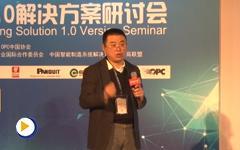 智能智造/工业4.0的核心要素及思考--中国制造2015