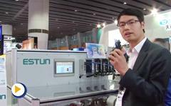 埃斯顿自动化集团亮相广州SIAF展