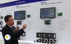 乐创自动化技术股份有限公司亮相广州SIAF展