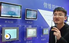福州富昌维控电子科技有限公司亮相广州SIAF展
