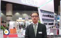 高创传动科技开发(深圳)有限公司亮相广州SIAF展