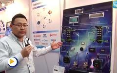 广东思谷智能技术有限公司亮相广州SIAF展