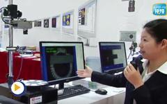 深圳市创科自动化控制技术有限公司亮相广州SIAF展