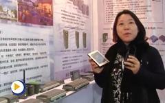 深圳市顾美科技有限公司亮相广州SIAF展