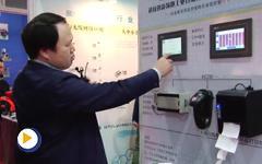 深圳市矩形科技有限公司亮相广州SIAF展