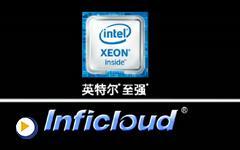 信维Inficloud云计算系列服务器