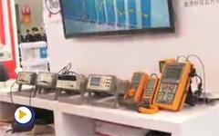 北京东方中科集成科技股份有限公司-慕尼黑电子展