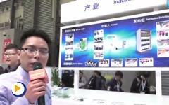 博濑电机贸易(上海)有限公司-慕尼黑电子展