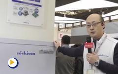 尼吉康电子贸易(上海)有限公司-慕尼黑电子展