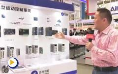 深圳市雷赛智能控制有限公司-慕尼黑电子展