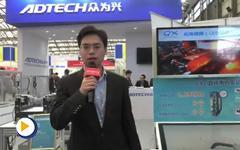 深圳众为兴技术股份有限公司-慕尼黑电子展