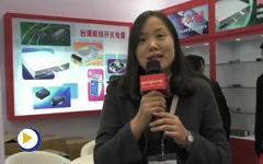 上海乐兹科技发展有限公司-慕尼黑电子展