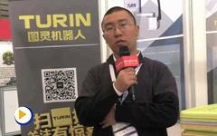 上海图灵制造机器人有限公司-慕尼黑电子展