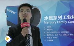 中国(大恒)集团有限公司 北京图像视觉技术分公司