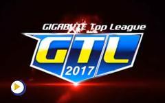 金泰克GTL宣传片