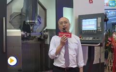 成都普瑞斯数控机床有限公司亮相第十五届中国国际机床展