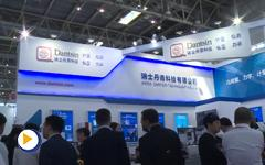 瑞士丹青科技有限公司亮相第十五届中国国际机床展