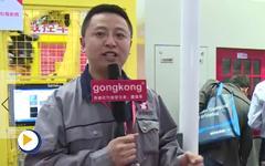 吉林省金沙数控机床股份有限公司亮相第十五届中国国际机床展览会