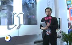 科德数控股份有限公司亮相第十五届中国国际机床展览会