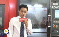 富信国际贸易有限公司亮相第十五届中国国际机床展览会