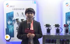 长春禹衡光学有限公司亮相第十五届中国国际机床展览会