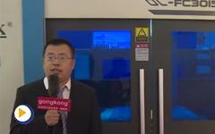 苏州迅镭激光科技有限公司亮相第十五届中国国际机床展览会