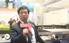 通快(中国)有限公司亮相第十五届中国国际机床展览会