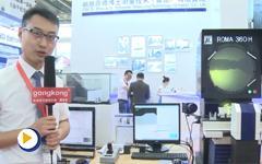 趙施奈德博士測量技術(青岛)有限公司亮相第十五届中国国际机床展览会