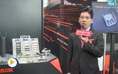 山崎马扎克(中国)有限公司亮相第十五届中国国际机床展览会