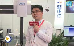 西安爱德华测量设备股份有限公司亮相第十五届中国国际机床展览会