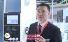 优尼斯工业服务有限公司亮相第十五届中国国际机床展览会