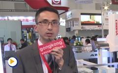 思瑞测量技术(深圳)有限公司亮相第十五届中国国际机床展览会
