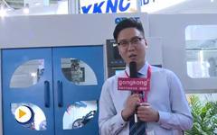XKNC北村精密亮相第十五届中国国际机床展览会