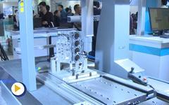 海克斯康测量技术(青岛)有限公司亮相第十五届中国国际机床展览会