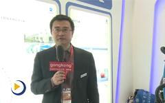 国机智能技术研究院有限公司亮相第十五届中国国际机床展览会