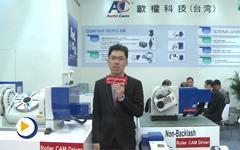 南京广权科技有限公司亮相第十五届中国国际机床展览会