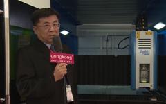 台励福股份有限公司亮相第十五届中国国际机床展览会