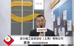2017 IABJ展会报道---皮尔磁工业自动化(上海)有限公司展台专访