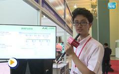 2017 IABJ展会报道---北京艾克信控科技有限公司展台介绍