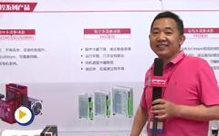 2017 IABJ展会报道---深圳市研控自动化科技有限公司展台介绍