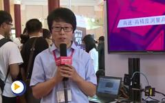 2017 IABJ展会报道---广州奥泰斯工业自动化控制设备有限公司北京分公司展台介绍
