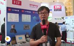 2017 IABJ展会报道---飞沪继电器(无锡)有限公司展台专访
