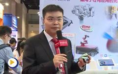2017 IABJ展会报道---Elmo  埃莫运动控制技术(上海)有限公司展台介绍