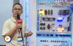 2017 IABJ展会报道---泓格科技股份有限公司展台介绍