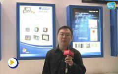 2017 IABJ展会报道---浩纳尔(天津)自动化科技有限公司展台介绍