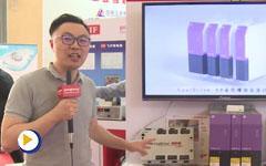 2017 IABJ展会报道---清能德创电气技术(北京)有限公司展台介绍