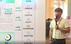 2017 IABJ展会报道---宜科(天津)电子有限公司展台介绍