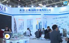 尚亚(上海)国际贸易有限公司亮相第十五届中国国际机床展览会